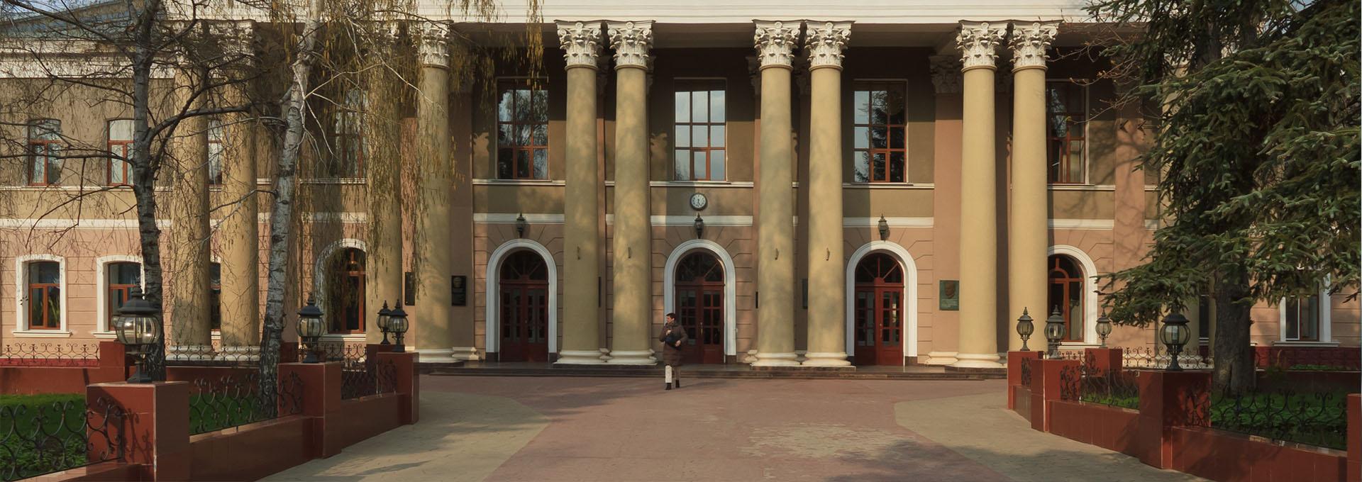 V.I. Vernadsky Crimean Federal University